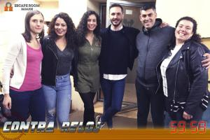Escape Room Badajoz Grupo-hosteleria